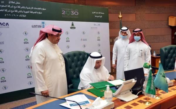 جامعة الملك عبدالعزيز تطلق دبلومات مهنية في الخدمات الأرضية والضيافة الجوية