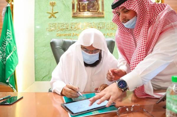 السديس يدشن التوقيع الإلكتروني للمحاضر الرقمية