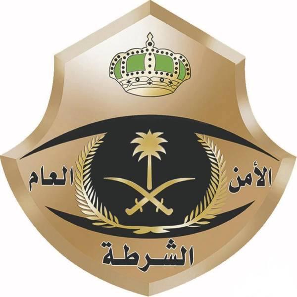 شرطة الرياض: القبض على مقيم ارتكب جرائم سطو وسلب للمارة