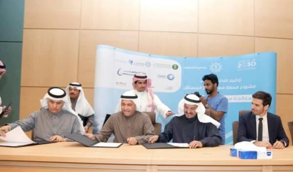 شركة مرافق تحقق الإغلاق المالي كمطور رئيس لمشروع محطة معالجة مياه الصرف الصحي في جدة