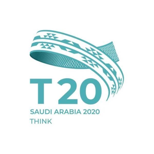 مجموعة الفكر العشرين تبحث تطوير التجارة العالمية والتصدى لكورونا