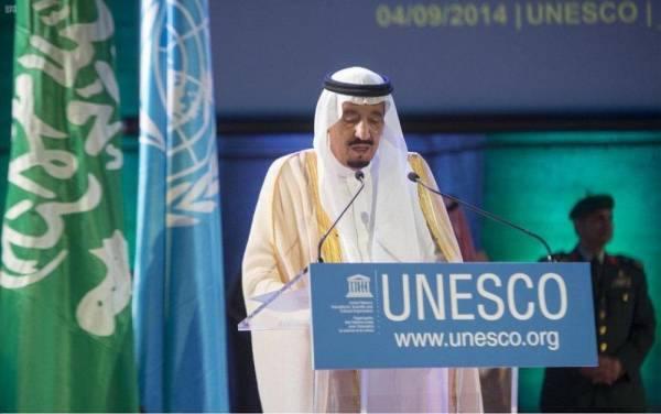 المملكة.. مشاركة فاعلة وداعمه لجهود الأمم المتحدة