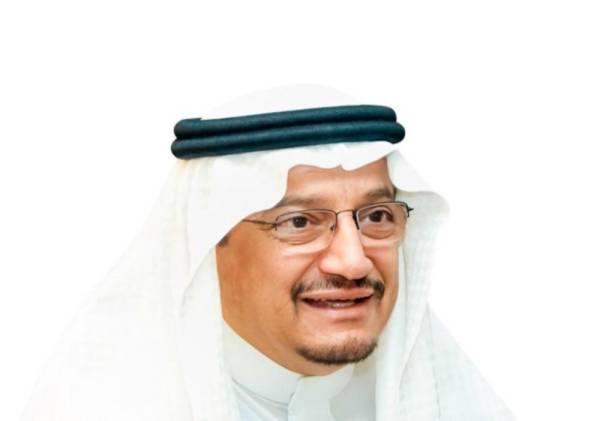 آل الشيخ