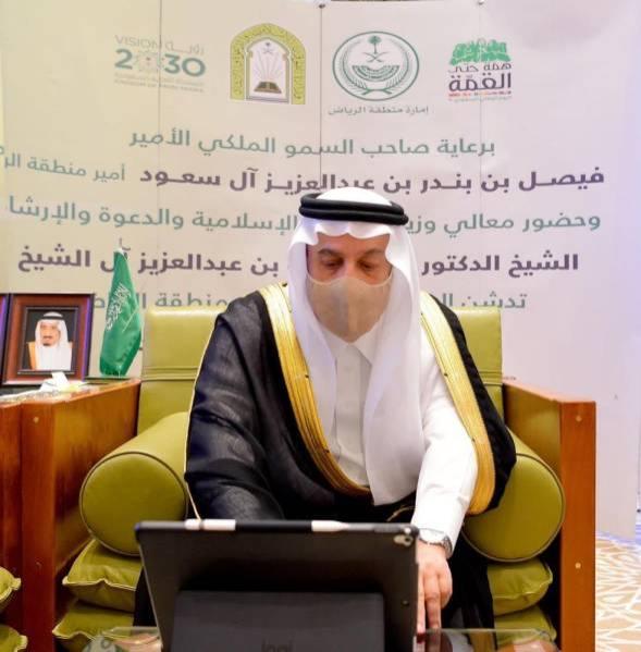 أمير الرياض يدشن مبادرة