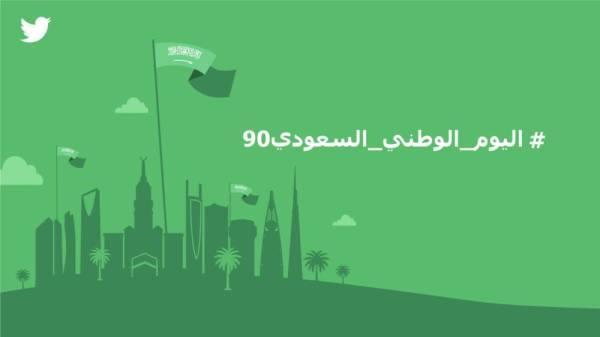 27 مليون.. عدد المرات التي تم استخدام الرمز التعبيري للعلم السعودي منذ سبتمبر الماضي