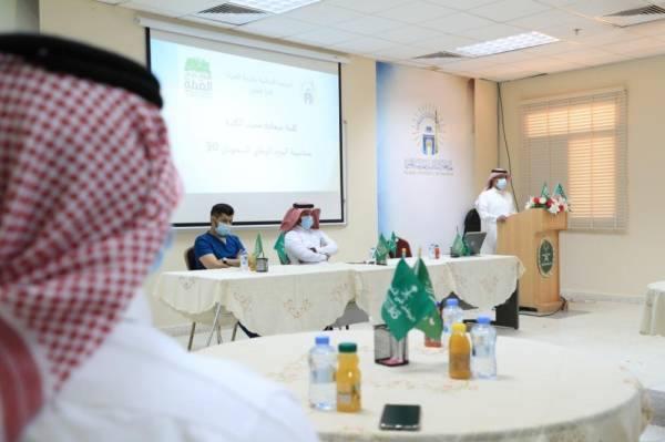 إيصال 1600 وصفة طبية لمنسوبي الجامعة الإسلامية