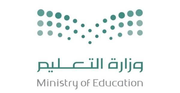 «التعليم»: 19 مبادرة وطنية لدعم المحتوى المحلي
