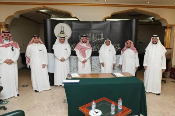 إتفاقية لتعزيز الشراكة المجتمعية بين جمعية تحفيظ القرآن وغرفة مكة