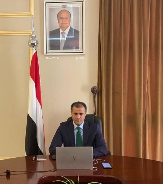 وزير خارجية اليمن يجدّد مخاوف حكومة بلاده من وضع