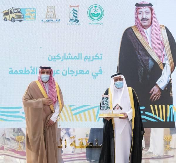 أمير الباحة يرعى حفل تكريم الداعمين والمشاركين بمهرجان العربات المتنقلة
