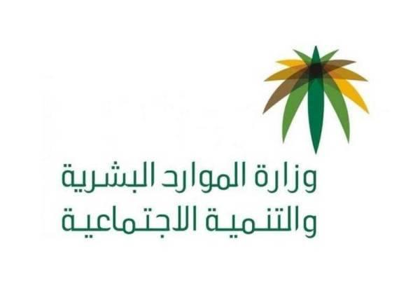 تنظيم جديد لـ «الاستقدام» يضمن عدم المزايدة في التكاليف