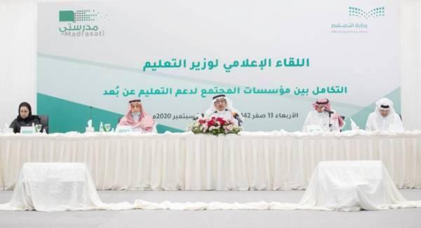 آل الشيخ: التعليم عن بُعد أصبح خياراً إستراتيجياً للمستقبل
