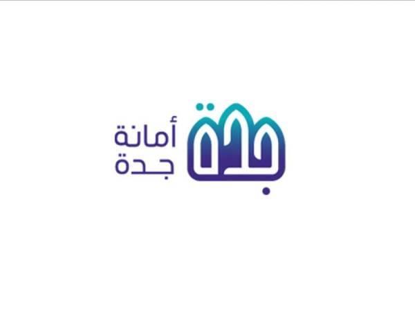 90 فائزا في تحدي احتفال جدة بالوطن