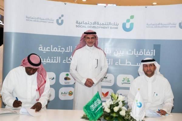 بنك التنمية الاجتماعية يدشن مبادرة