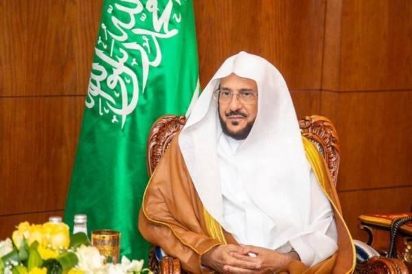 وزير الشؤون الإسلامية يوجه بتفعيل خدمة الرد الآلي بـ 8 لغات عالمية لخدمة المعتمرين