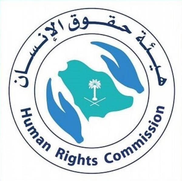 هيئة حقوق الإنسان تحقق في حرمان بعض النساء من إرثهن الشرعي