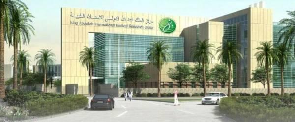 مركز الملك عبدالله للأبحاث الطبية يقدم دراسة عن علاج متلازمة الشرق الأوسط