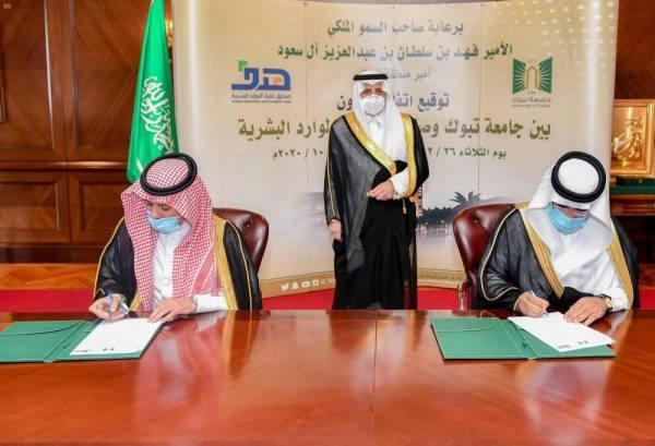 فهد بن سلطان يشهد توقيع اتفاقية تعاون بين