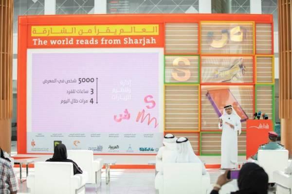 معرض الشارقة للكتاب يطلق نسخته 39 بمشاركة 1024 ناشراً و60 مبدعا