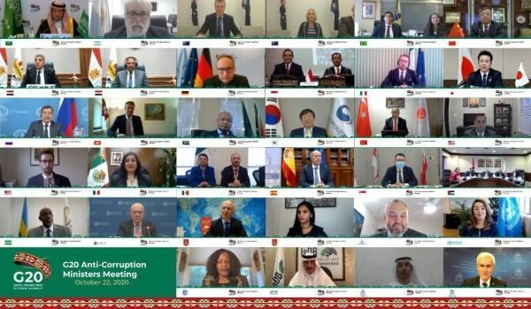 وزراء مكافحة الفساد في دول الـ20 يرحبون بمبادرة الرياض لإنشاء شبكة عمليات عالمية لإنفاذ القانون