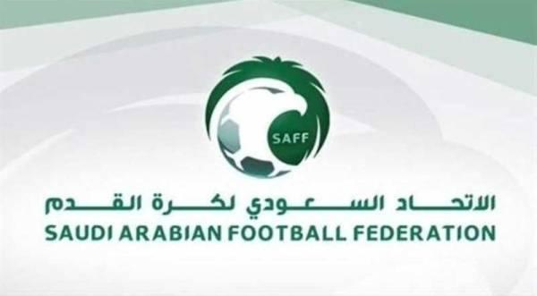 الاتحاد السعودي : قرعة كأس خادم الحرمين الشريفين في الثاني من نوفمبر