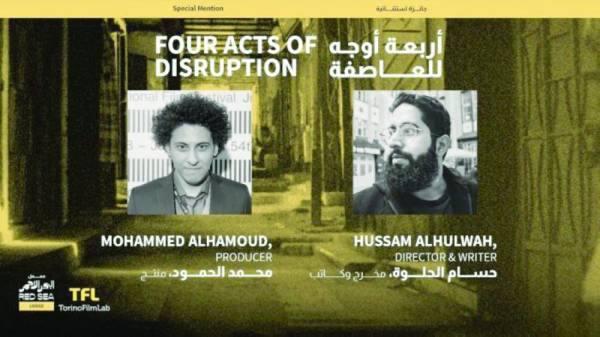 أحد الأفلام السعودية التي تم اختيارها