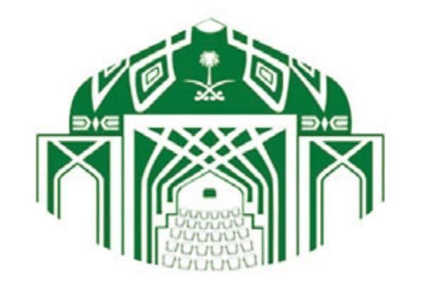 مجلس الشورى يسهم في تطوير التعليم