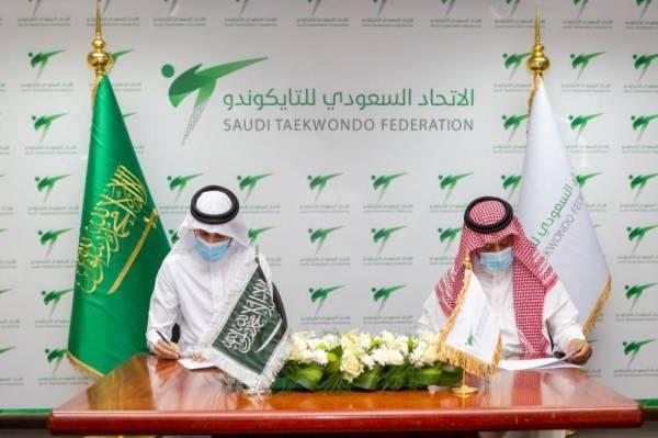 جامعة جدة توقع شراكات مع الاتحادات الرياضية