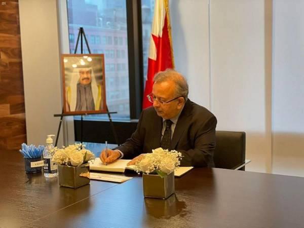 المعلمي يقدم واجب العزاء للبعثة الدائمة لمملكة البحرين لدى الأمم المتحدة في وفاة الأمير خليفة بن سلمان