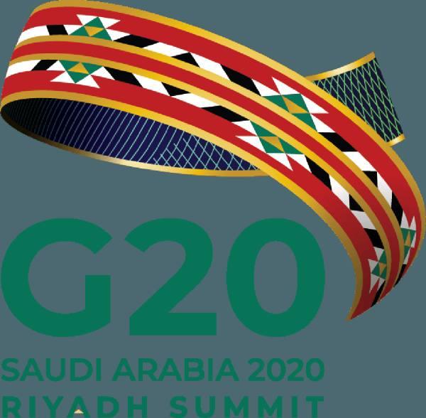 مجموعة العشرين في لمحة سريعة: دور المجتمع المدني في عملية مجموعة العشرين
