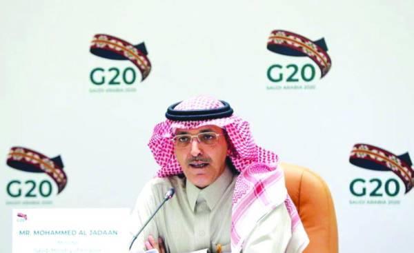 وزير المالية: المملكة تقود قمة العشرين لدعم التعافي والخروج باقتصاد عالمي قوي
