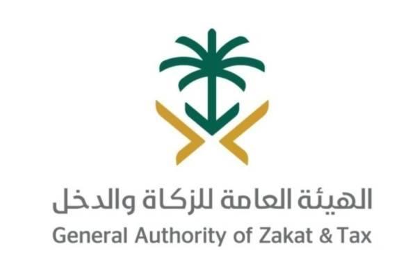 دعوة المكلفين لتقديم إقرارات ضريبة القيمة المضافة