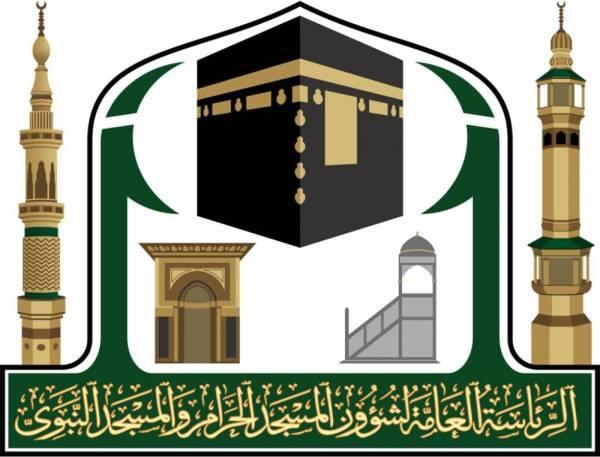 مبادرة لإظهار معالم الفن الإسلامي في المسجد النبوي