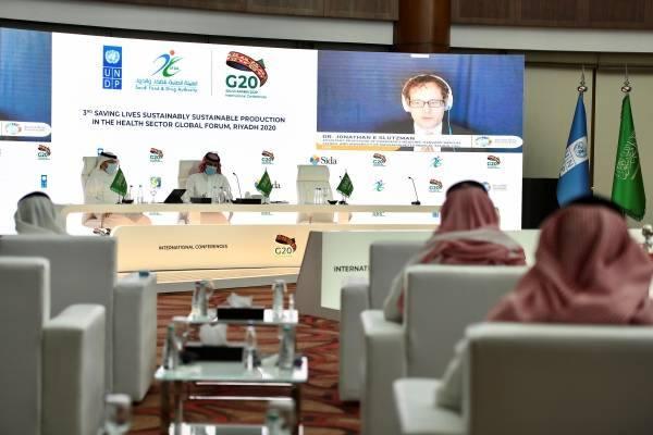 المنتدى العالمي للإنتاج المستدام في قطاع الصحة يختتم فعالياته بمناقشة مناهج الإنذار المبكر