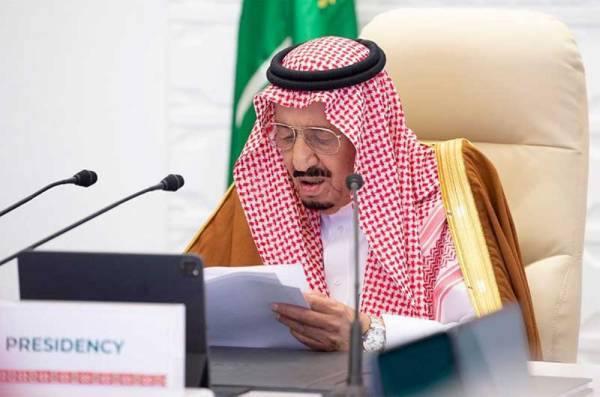برئاسة خادم الحرمين .. قمة قادة دول مجموعة العشرين تختتم أعمالها