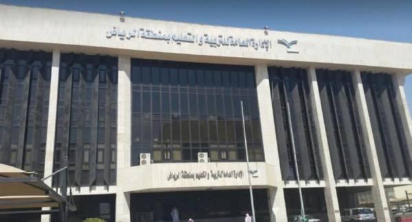 تعليم الرياض يكرم الفائزات في تحدي القراءة العربي