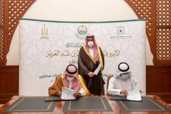 أمير المدينة يؤكد أهمية التعاون في مجال البحوث المعرفية والتاريخية
