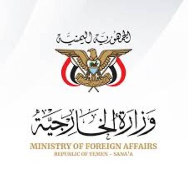 اليمن تدين الاعتداءالحوثي الذي استهدف محطة منتجات بترولية بجدة