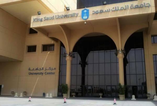 جامعة الملك سعود تحقق براءة اختراع لـ