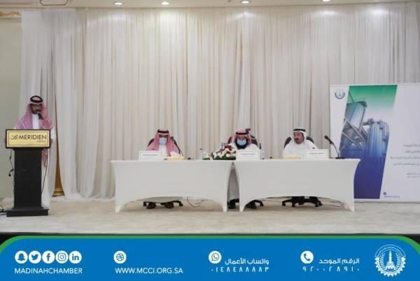 نائب وزير الصناعة يلتقي رجال الأعمال الصناعيين بالمدينة المنورة