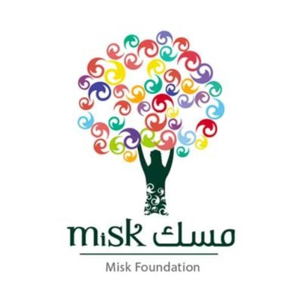 «مسك» تطلق برنامجا لتأهيل وتوظيف 70 ألف شاب