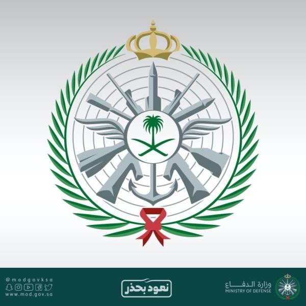 وزارة الدفاع تعلن عن فرص وظيفية للخريجين والخريجات