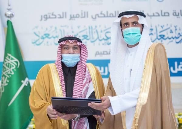 أمير القصيم يطلق 10مشاريع صحية بقيمة  20 مليوناً