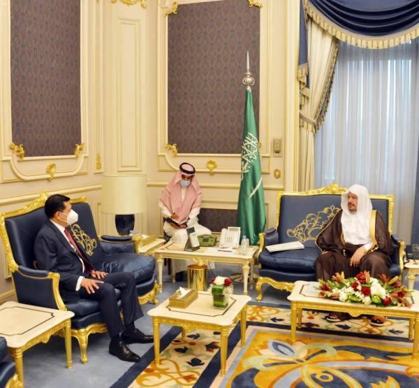 آل الشيخ مع السفير المكسيكي