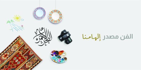 إطلاق «مسابقة البحر الأحمر للفنون» لإبراز أعمال فنية أصيلة بأيدٍ سعودية