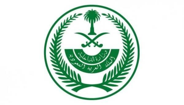 القبول بالمركز الوطني للعمليات الأمنية.. السبت
