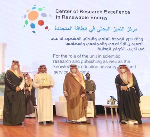 مشعل بن ماجد يكرم الفائزين بجائزة المراعي للإبداع العلمي