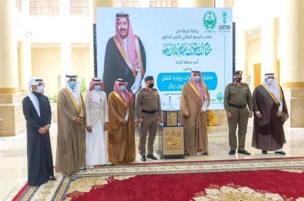 أمير الباحة يدشن عدداً من مشاريع