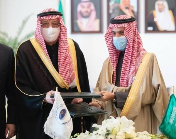 توقيع اتفاقية مقر بين حكومة المملكة واتحاد المصارف العربية