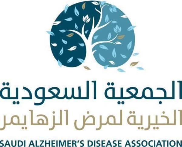 جمعية الزهايمر توقع اتفاقية مع أكاديمية دلة التطوعية